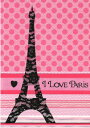 【送料¥216〜】 エッフェル塔 TOUR EIFFEL Paris ポストカード