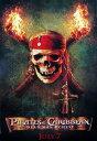 パイレーツ オブ カリビアン2 オリジナル ポスター
