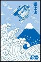 スターウォーズ STAR WARS(ルーカスフィルム監修) 和柄ポスター 富士山 フレームセット