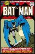 バットマン ポスター フレームセット BATMAN-COMIC COVER (130411)