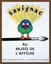 サヴィニャック ミニポスターフレームセット(Raymond Savignac)/美術館におけるサヴィニャック展(ブラウン)!