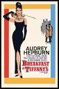 オードリーヘップバーン ティファニーで朝食を ポスター A フレーム セット