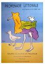 【送料¥250〜】 サヴィニャック ポストカード savignac【海岸の散歩展】 サビニャック