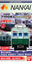 Bトレインショーティー 南海電鉄 7100系(旧塗装)(バンダイ)