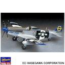 プラモデル HASEGAWA ハセガワ 1/48P-51D ムスタング