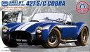玩具, 興趣, 遊戲 - プラモデル FUJIMI フジミ1/24 リアルスポーツカーシリーズ RS5 シェルビーコブラ427SC