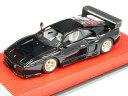 BBR 1/43 ケーニッヒ F48 Evo.II 1993年 ブラック 【限定20台】(BBR220BPRE)【ミニカー】【1/43】【フェラーリ】