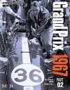 モデルファクトリーヒロ Model Factory Hiro グランプリ 1967 PART-02 ジョーホンダ 写真集 by ヒロ No.29(9784905248330)【F1】