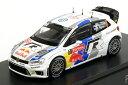 フォルクスワーゲン特注/シュコー Volkswagen/Schuco 1/43 フォルクスワーゲン ポロR WRC 2013年 モンテカルロラリー #7 J.M.Latvala/M.Anttila(6C7099300CNP3)
