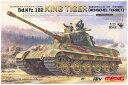 MENG MODEL モンモデル (MENTS-031) 1/35 ドイツ重戦車 キングタイガー ヘンシェル砲塔