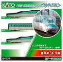 KATO カトー (10-1374) (N)H5系 北海道新幹線 はやぶさ 基本セット(3両)