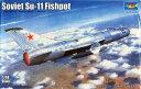 Trumpeter トランペッター (02898) 1/48 ソビエト空軍 Su-11 フィッシュポットC 【プラモデル】【スケールモデル】
