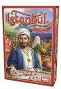 ホビージャパン イスタンブール:ダイスゲーム 日本語版 4981932023533