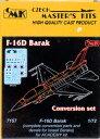 CMK F-16D Barak コンバージョンセット アカデミー用 模型用グッズ 7157