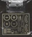 アクステオン T社 1/24 ポルシェ 962C エッチング2点セット 模型用グッズ 108034611000