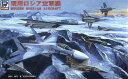 ピットロード 1/700 スカイウェーブシリーズ 現用ロシア空軍機 スペシャル メタル製 Su-17、Su-24 各1機付き スケールプラモデル S20SP
