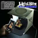 グリーンスタッフワールド LED付ボックス撮影ブース 模型用グッズ GSWD-1684