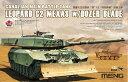 モンモデル 1/35 カナダ主力戦車 レオパルトC2 メクサス ドーザーブレード スケールプラモデル MTS041
