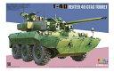 タイガーモデル 1/35 AMX-10RCR w/ネクスター T-40M CTAS 砲塔 スケールプラモデル TML4665