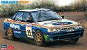ハセガワ 1/24 スバル レガシィ RS 1991 RACラリー スケールプラモデル 20390