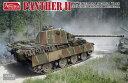 アミュージングホビー 1/35 ドイツ中戦車 パンターII ラインメタル砲塔 スケールプラモデル AMH35A040