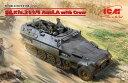 ICM 1/35 ドイツ Sd.Kfz.251/6 Ausf.A 装甲指揮車 w/クルー スケールプラモデル 35104