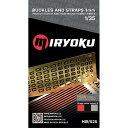 MIRYOKU 1/35 現用 バックル&ストラップ1mm(ベルトカラーB) 模型用グッズ MIR025
