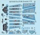 クインタスタジオ 1/72 Su-27UB 内装3Dデカール (ズべズダ用) 模型用グッズ QNTD72020
