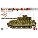ライフィールドモデル 1/35 IV号戦車 G型 w/連結組立可動式履帯 (インテリア無し) スケールモデル RFM5053