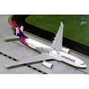 ジェミニ200 1/200 A330-200 ハワイアン航空 新塗装 N380HA 完成品モデル G2HAL751