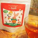 ショッピングアリス カフェインレス 紅茶 アップル(50gリーフ/約25杯分)【メール便】ノンカフェイン 紅茶の国のアリス