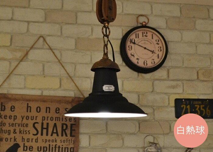 【ブルクBK1灯ペンダントライト白熱球付属】送料無料 LED対応 ナチュラル カフェ風 インテリア ペンダントライト 照明 LED対応 かわいい おしゃれ インダストリアル ブルックリン ダイニング インターフォルム 照明器具