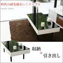 【送料無料】モダン ツートンカラー リビングテーブル ガラス天板 シュールセンターテーブル 強化ガラ