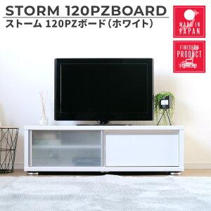 テレビ台 テレビボード 完成品 テレビラック TVボード