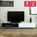 テレビ台 テレビボード TVボード 日本製 国産 開梱設置 ...