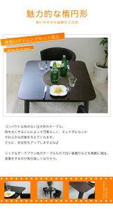 ダイニングテーブル80cm角・poem80dt・チェア(カフェ色・DBR色・ホワイト)
