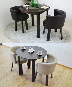 ダイニング シンプル テイスト テーブル