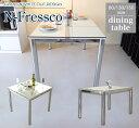 テーブル ダイニングテーブル ガラス 天板 ガラステーブル 食卓 白 ホワイト スチール脚 2人用 2人掛け
