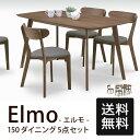 テーブル ダイニングテーブル 食卓テーブル セット ダイニングチェア 4人掛け シンプル ナチュラル ブラウン おしゃれ 人気