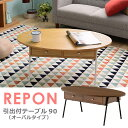 テーブル ローテーブル リビングテーブル 引出 ワンルーム ラック 北欧 おしゃれ 木製 センターテーブル table リビング シンプル 丸型 楕円テーブル オーバルテーブル