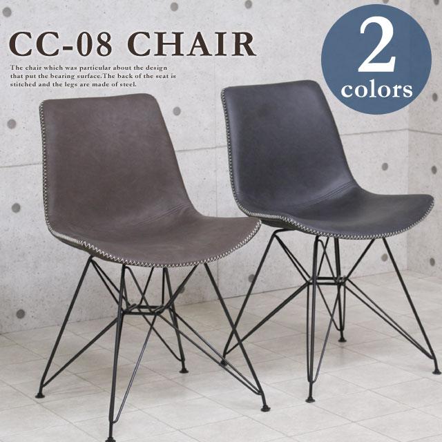 【ミッドセンチュリー風 ダイニングチェア】 チェア スチール脚 レトロチェア おしゃれ デザイナー ダイニングチェア 椅子 オフィスチェア 単品 CC-08(グレー/ブラウン)