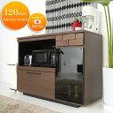 家電を並べて収納できるキッチンカウンター【国産 完成品】120カウンター 120counter