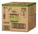花王 リセッシュ 除菌EX グリーンハーブの香り 業務用10L