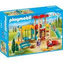 Playmobil プレイモービル 大きな公園 Big Pl...