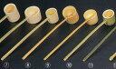 竹柄杓 青皮付 10番