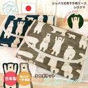 【 日本製 】 母子手帳ケース ジャバラ 2人分 二人用 三人用 マルチケース 通帳ケース