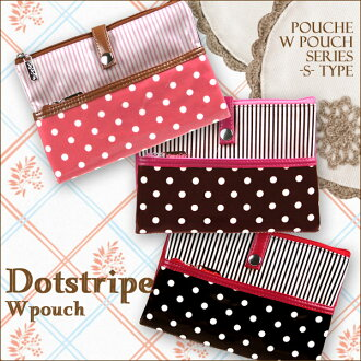 Mother and child Handbook case POUCHE (pace) dots stripes W pouch/s size