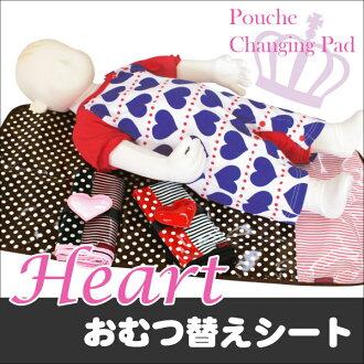 Diaper sheet POUCHE (pace) Hart