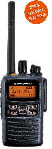 スタンダード 八重洲無線VXD20 2台セット【QUOカード4,000円進呈】【送料無料】【即日発送】携帯型/高出力デジタルトランシーバー