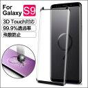 galaxy S9/S9+ フィルム Galaxy S9 フ...